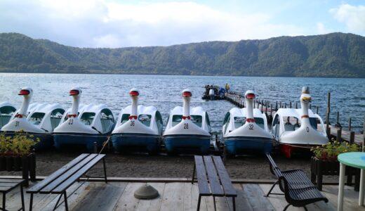 【爽快】十和田湖RIBボートツアーを満喫!