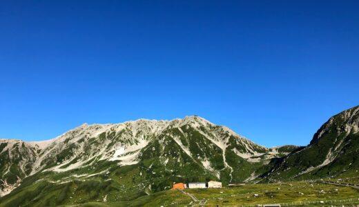 【感動】心の底からリフレッシュしたい人におすすめの立山登山
